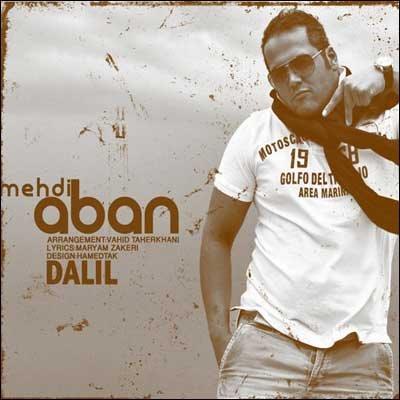 Mehdi Aban – Dalil