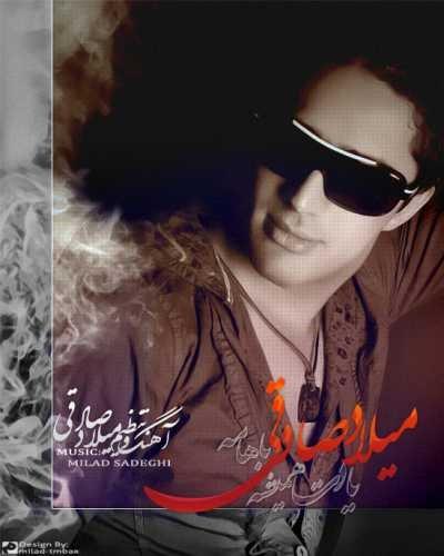 Milad Sadeghi – Yadet Hamishe Bahame