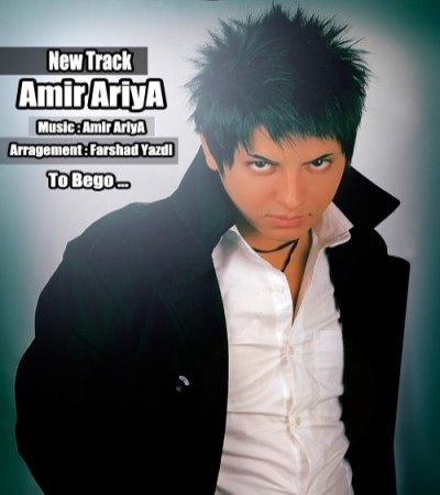 Amir Ariya – To Bego