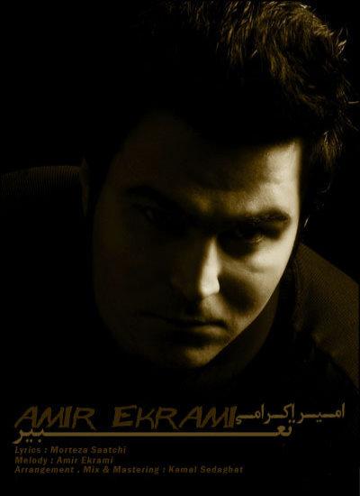 Amir Ekrami – Taabir