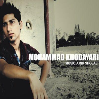 Mohammad Khodayari – Jedi Gereftane To