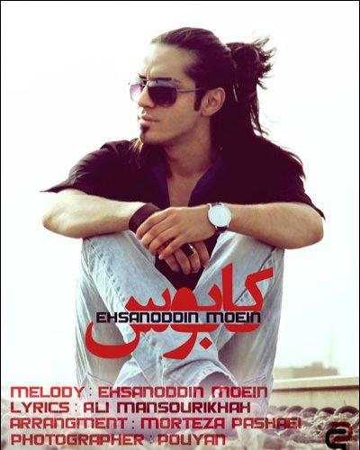 Ehsanoddin Moein – Kaboos