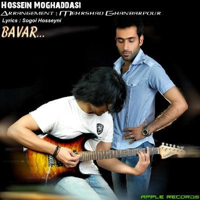 Hossein%20Moghaddasi%20 %20Bavar - Hossein Moghaddasi - Bavar