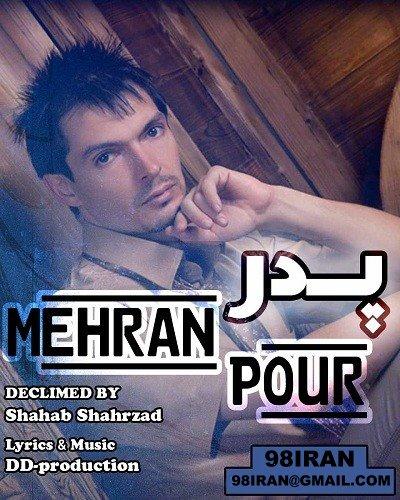 Mehran%20Pour%20 %20Pedar - Mehran Pour - Pedar