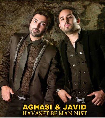 Aghasi & Javid – Havaset Be Man Nist