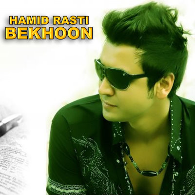 Hamid Rasti – Bekhoon