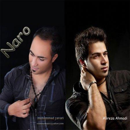Mohammad Yavari & Alireza Ahmadi – Naro