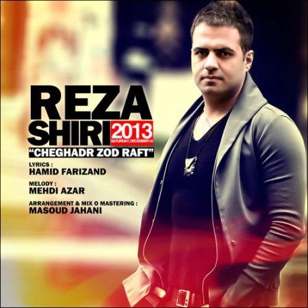 Reza%20Shiri%20 %20Cheghad%20Zood%20Raft - Reza Shiri - Cheghad Zood Raft