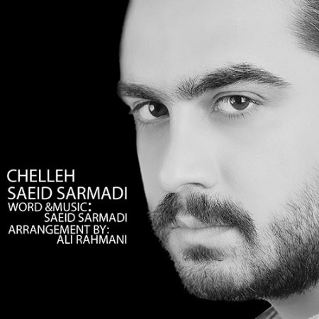 Saeed%20Sarmadi%20 %20Chelle - Saeed Sarmadi - Chelle