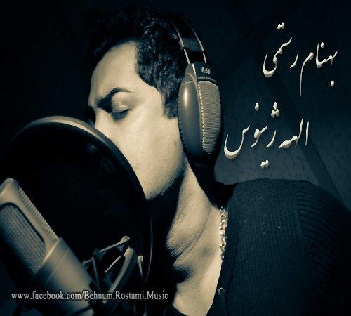 Behnam Rostami – Elahe Jinoos