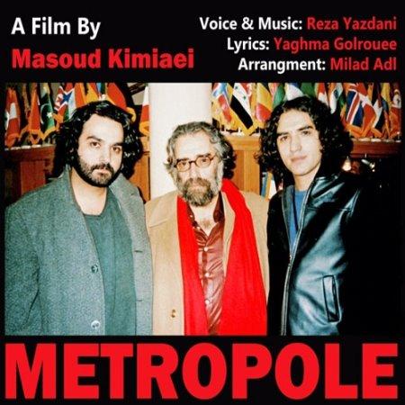 Reza Yazdani – Metropol