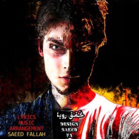 Saeed%20Fallah%20 %20Tahaghoghe%20Roya - Saeed Fallah - Tahaghoghe Roya