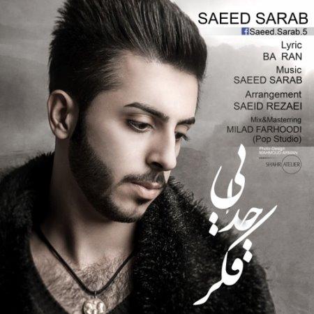Saeed%20Sarab%20 %20Fekre%20Jodaei - Saeed Sarab - Fekre Jodaei