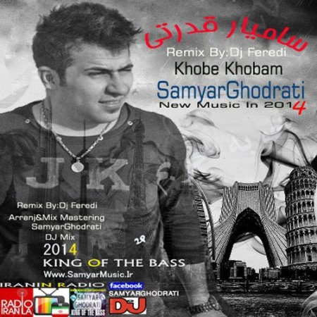 Samyar%20Ghodrati%20 %20Khobe%20Khobam - Samyar Ghodrati - Khobe Khobam