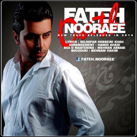 Fatteh%20Nooraee%20 %20Ghasam - Fatteh Nooraee - Ghasam