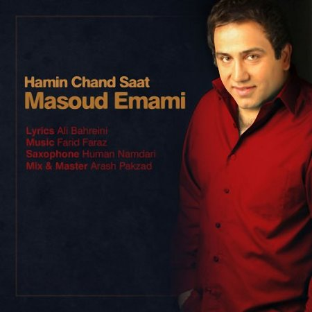 Masoud%20Emami%20 %20Hamin%20Chand%20Saat - Masoud Emami - Hamin Chand Saat