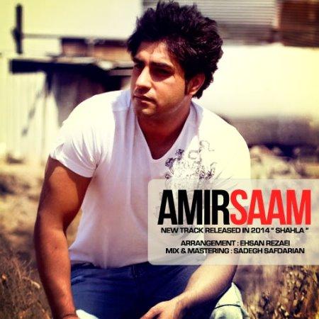 AmirSaam%20 %20Shahla - AmirSaam - Shahla