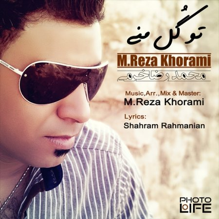 M.Reza%20Khorami%20 %20To%20Gole%20Mani - M.Reza Khorami - To Gole Mani