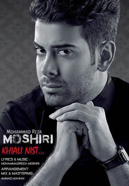 Mohammad%20Reza%20Moshiri%20 %20Khiali%20Nist - Mohammad Reza Moshiri - Khiali Nist