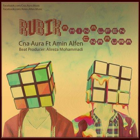CNA%20AURA%20Ft%20Amin%20Alfen%20 %20Rubik - CNA AURA Ft Amin Alfen - Rubik