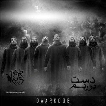 Darkoob%20Band%20 %20Dast%20Bararim - Darkoob Band - Dast Bararim