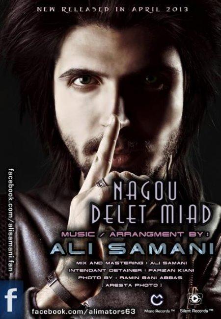 Ali%20Samani%20 %20Nagou%20Delet%20Miad - Ali Samani - Nagou Delet Miad