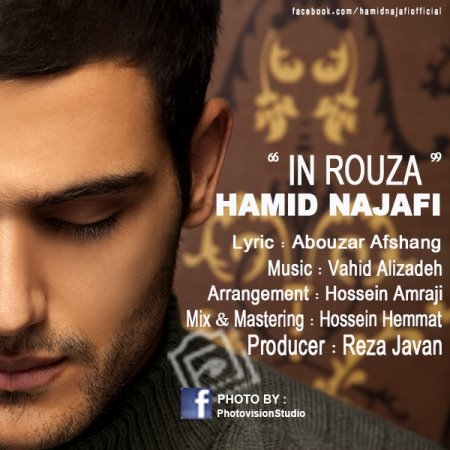 Hamid Najafi – In Rouza