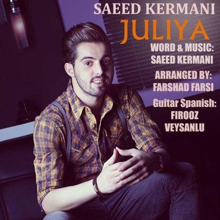 Saeed%20Kermani%20 %20Juliya - Saeed Kermani - Juliya