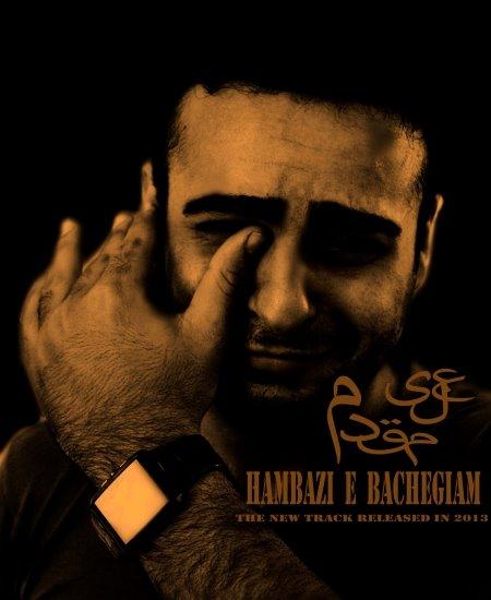 Ali%20Moghadam%20 %20Hambazie%20Bachegiam - Ali Moghadam - Hambazie Bachegiam