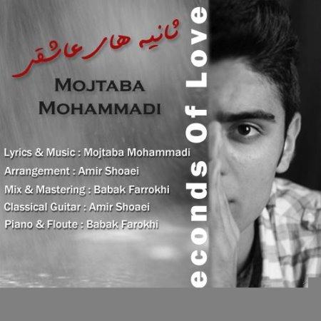 Mojtaba%20Mohammadi%20 %20Saniye%20haye%20asheghi - Mojtaba Mohammadi - Saniye Haye Asheghi