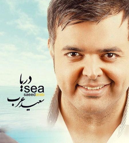 Saeed%20Arab%20 %20Darya - Saeed Arab - Darya