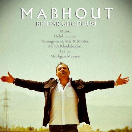 Behfar Ghodousi – Mabhout