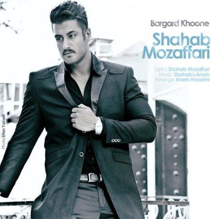 Shahab Mozaffari – Bargard Khone