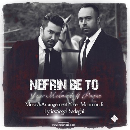 Yaser Mahmoudi Ft Pouyan – Nefrin Be To