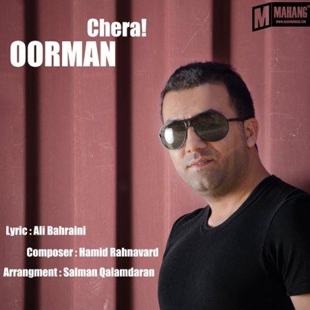 Oorman%20 %20Chera - Oorman - Chera