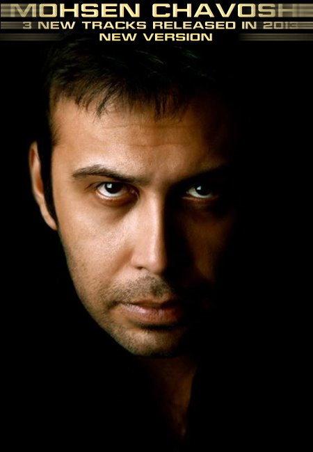 Mohsen Chavoshi – 3 New Tracks