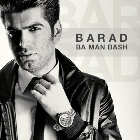 Barad – Ba Man Bash