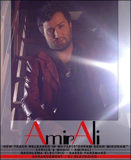 Amir%20Ali%20 %20Daram%20Degh%20Mikonam - Amir Ali - Daram Degh Mikonam