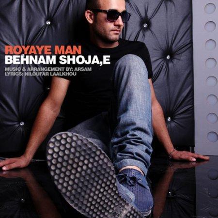 Behnam Shojae – Royaye Man