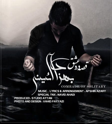 Behzad Aeini – Gheseye Darde Eshgh