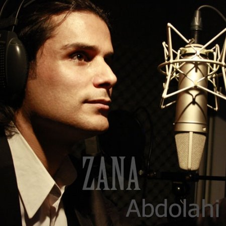 Zana%20Abdollahi%20 %20Migzari - Zana Abdollahi - Migzari