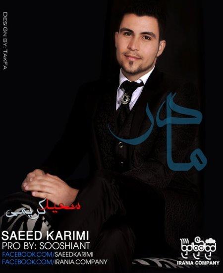 Saeed Karimi – Madar