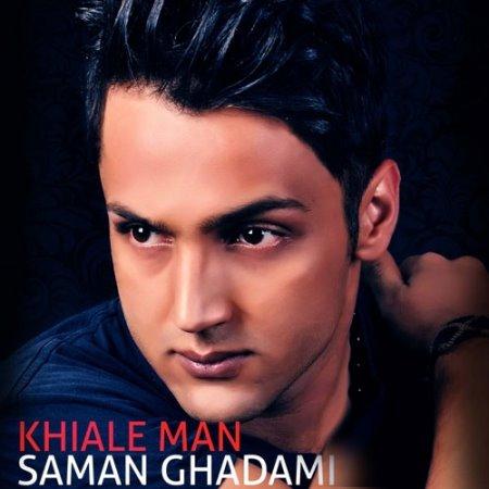 Saman%20Ghadami%20 %20Khiale%20Man - Saman Ghadami - Khiale Man