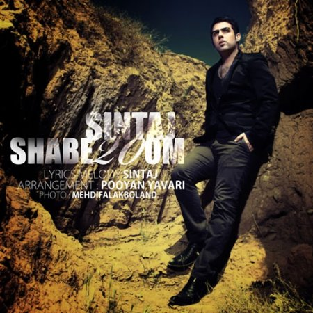 Sintaj – Shabe 20om