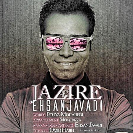 Ehsan Javadi – Jazire