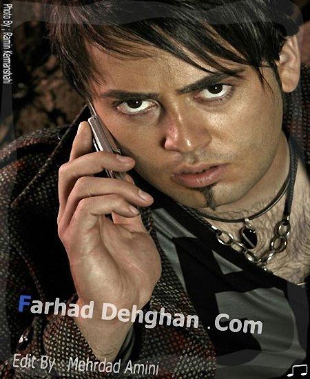 Farhad Dehghan – Bi To