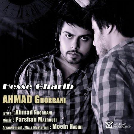 Ahmad Gorbani – Hesse Gharib