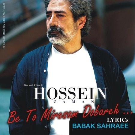 Hossein%20Zaman%20 %20Be%20To%20Miresam%20Dobareh - آهنگ حسین زمان به نام به تو میرسم دوباره