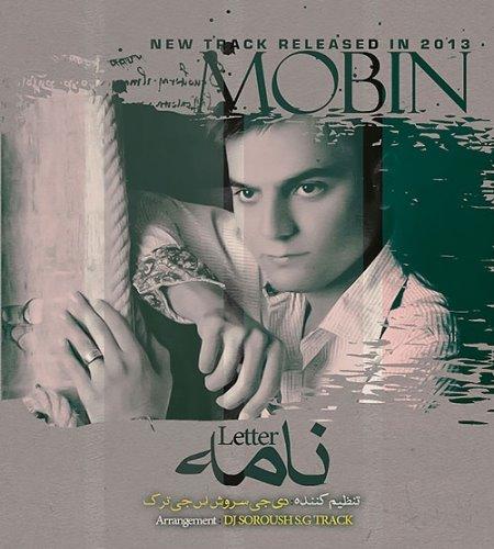 Mobin – Nameh