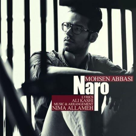 Mohsen Abbasi – Naro